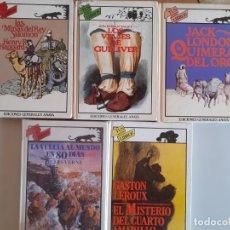 Libros de segunda mano: LOTE ANAYA TUS LIBROS - GULLIVER - SALOMON - CUARTO AMARILLO - VUELTA AL MUNDO - QUIMERA ORO. Lote 176531632