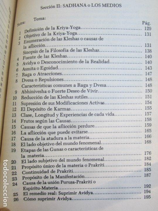 Libros de segunda mano: LA CIENCIA DEL YOGA , j. k. taimni, federacion teosofica interamericana , 1983 - Foto 6 - 176727833
