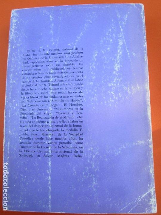 Libros de segunda mano: LA CIENCIA DEL YOGA , j. k. taimni, federacion teosofica interamericana , 1983 - Foto 9 - 176727833