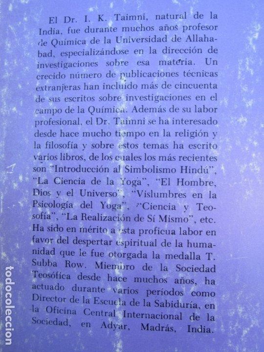 Libros de segunda mano: LA CIENCIA DEL YOGA , j. k. taimni, federacion teosofica interamericana , 1983 - Foto 10 - 176727833