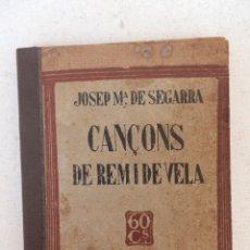 Libros de segunda mano: CANÇONS DE REM I DE VELA, DE JOSEP MARIA DE SEGARRA. COL·LECCIÓ POPULAR Nº 4 DE LES ALES ESTESES. . Lote 177060745