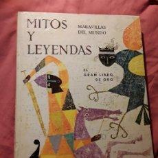 Libros de segunda mano: MITOS Y LEYENDAS. GAISA. ANNE TERRY WHITE. ILUSTRADO POR ALICE Y MARTIN PROVENSEN. MITOLOGÍA.. Lote 177073874