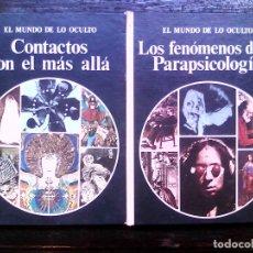 Libros de segunda mano: LOS FENÓMENOS DE LA PARAPSICOLOGÍA + CONTACTOS CON EL MÁS ALLÁ (EL MUNDO DE LO INSÓLITO, NOGUER). Lote 177230635