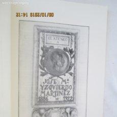 Libros de segunda mano: ATENEO DE SEVILLA HOMENAJE A LA MEMORIA DEL ATENEISTA JOSE MARIA IZQUIERDO 2003 . Lote 177432062