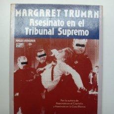 Libros de segunda mano: MARGARET TRUMAN. ASESINATO EN EL TRIBUNAL SUPREMO. Lote 177563919