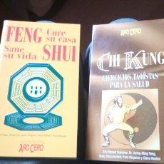 Libros de segunda mano: 2 LIBROS BIBLIOTECA AÑO CERO. CHI KUNG. Y FENG SHUI CURE SU CASA SANE SU VIDA. Lote 177679464