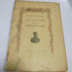 Libros de segunda mano: PABLO NERUDA. UN CANTO PARA BOLIVAR. 1ª EDICION. 1941. DEDICADO A CARLOS HENRIQUEZ. VER. LEER.. Lote 177783722