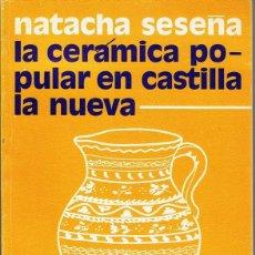 Libros de segunda mano: LA CERÁMICA POPULAR EN CASTILLA LA NUEVA NATACHA SESEÑA. Lote 177826288
