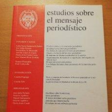 Libros de segunda mano: ESTUDIOS SOBRE EL MENSAJE PERIODÍSTICO Nº 2 (1995) UNIVERSIDAD COMPLUTENSE DE MADRID. Lote 178146894