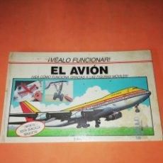 Libros de segunda mano: EL AVION . VEALO FUNCIONAR. EDICIONES FOLIO. 1985 . FIGURAS MOVILES.. Lote 178173392