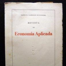 Libros de segunda mano: REVISTA DE ECONOMÍA APLICADA. VOL V - Nº 17-18. INSTITUTO VALENCIANO DE ECONOMÍA, 1954. Lote 178795527