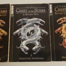 Libros de segunda mano: CREST OF THE STARS - 3 VOLÚMENES- HIROYUKI MORIOKA. Lote 178804182