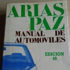 Libros de segunda mano: MÁNUAL DE AUTOMÓVILES ARIAS PAZ EDITORIAL DOSSAT. Lote 179095543