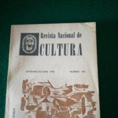 Libros de segunda mano: REVISTA NACIONAL DE CULTURA. Lote 179143743