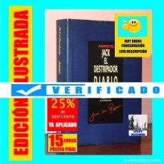 Libros de segunda mano: JACK EL DESTRIPADOR - DIARIO - COMENTADO POR SHIRLEY HARRISON - ASESINOS EN SERIE JACK THE RIPPER. Lote 179147161