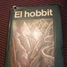 Libros de segunda mano: EL HOBBIT J. R. R. TOLKIEN, SEGUNDA EDICIÓN DE LOS 80, TAPA DURA CON SOBRECUBIERTA. Lote 179150196