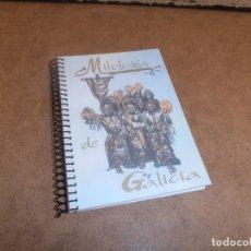 Libros de segunda mano: MITOLOGIA DE GALICIA - CUADERNOS UROGALLO. Lote 179193561