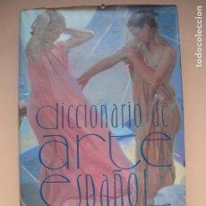 Libros de segunda mano: DICCIONARIO DE ARTE ESPAÑOL.- ALEJANDRO VERGARA.- ALIANZA EDITORIAL. 1996. Lote 179200755