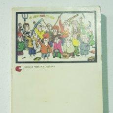 Libros de segunda mano: EL LIBRO ROJO DEL COLE - TDK140. Lote 179201677