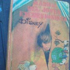 Libri di seconda mano: MANUAL DEL JOVEN EXCURSIONISTA (BURU LAN, 1973) - JOVENES CASTORES - . Lote 179331387