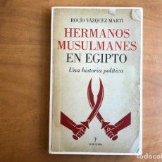 Libros de segunda mano: HERMANOS MUSULMANES EN EGIPTO. UNA HISTORIA POLÍTICA. ROCÍO VAZQUEZ MARTÍ. EDIT. ALMUZARA. ISLAMISMO. Lote 179334035