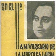 Libros de segunda mano: 11º ANIVERSARIO DE LA HEROICA LUCHA DEL PUEBLO ESPAÑOL- REPRODUCCIÓN-DIMITROV -16X12- 33 PG.. Lote 179395456