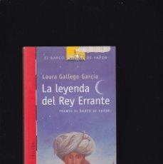 Libros de segunda mano: EL BARCO DE VAPOR - LA LEYENDA DEL REY ERRANTE - SM EDITORIAL 2005 / A PARTIR DE 12 AÑOS. Lote 179529213