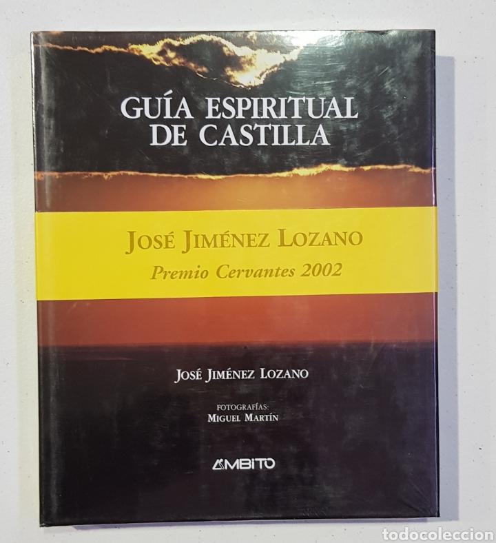 GUÍA ESPIRITUAL DE CASTILLA - JOSÉ JIMÉNEZ LOZANO - NUEVO - TDK130 (Libros de Segunda Mano - Pensamiento - Otros)