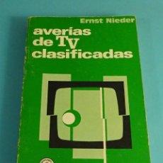 Libros de segunda mano: AVERÍAS DE TV CLASIFICADAS. ERNST NIEDER. MARCOMBO. Lote 179897861