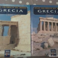 Libros de segunda mano: ATLAS CULTURALES DEL MUNDO , GRECIA ( 2 VOL ) FOLIO .. Lote 179958430