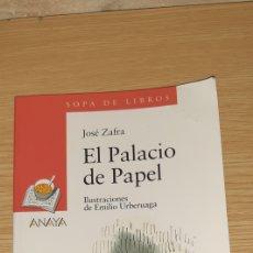 Libros de segunda mano: RL PALACIO DE PAPEL - JOSÉ ZAFRA - ANAYA. Lote 179959392