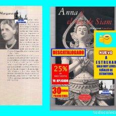 Libros de segunda mano: ANNA ANA Y EL REY DE SIAM - MARGARET LANDON - LAS MIL Y UNA VOCES - MONDADORI - RARÍSIMO - NUEVO. Lote 180111845