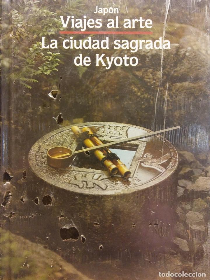 JAPÓN. VIAJES AL ARTE. LA CIUDAD SAGRADA DE KYOTO. EDITORIAL ATLANTIS (Libros de Segunda Mano - Bellas artes, ocio y coleccionismo - Otros)