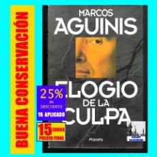 Libros de segunda mano: ELOGIO DE LA CULPA - MARCOS AGUINIS - CULPABILIDAD VIOLENCIA XENOFOBIA RACISMO DELINCUENCIA - RARO. Lote 180132686