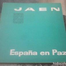 Libros de segunda mano: JAÉN - ESPAÑA EN PAZ - PUBLICACIONES ESPAÑOLAS, 1964. Lote 180179238