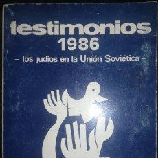 Libros de segunda mano: TESTIMONIOS 1986 - LOS JUDÍOS EN LA UNIÓN SOVIÉTICA - MÉXICO D F - COMITÉ PERMANENTE LATINOAMERICANO. Lote 180188636