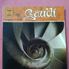 Libros de segunda mano: GAUDÍ - COLECCION ARTE EN ESPAÑA. Lote 180192623