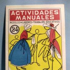 Libros de segunda mano: ACTIVIDADES MANUALES 24, FIGURAS DE ALAMBRE. Lote 180285870