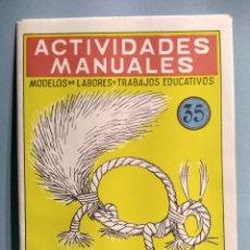 Libros de segunda mano: ACTIVIDADES MANUALES 35, TRABAJOS EN CUERDA. Lote 180286136