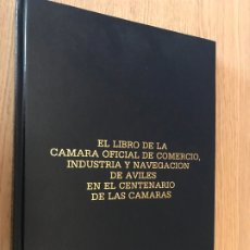 Libros de segunda mano: LIBRO DE LA CAMARA OFICIAL DE COMERCIO, INDUSTRIA Y NAVEGACION DE AVILES EN EL CENTENARIO + 2 PLANOS. Lote 180329102