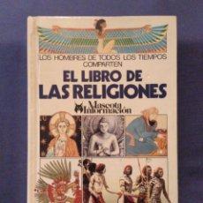 Libros de segunda mano: EL LIBRO DE LAS RELIGIONES. ALTEA,TAURUS, ALFAGUARA S.A (1990). Lote 180388856