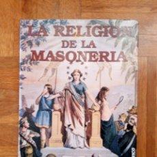 Libros de segunda mano: LA RELIGIÓN DE LA MASONERÍA. AUTOR: JOSEPH FORT-NEWTON. Lote 180442926