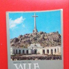 Libros de segunda mano: GUIA TURISTICA EDICION 1973 - SANTA CRUZ DEL VALLE DE LOS CAIDOS - LIBRO CON FOTOS. Lote 180484310