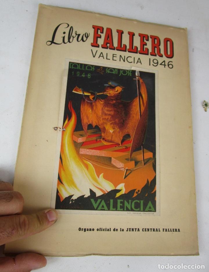 DIFICILISIMO! LIBRO FALLERO. JUNTA CENTRAL FALLERA. VALENCIA, 1946 FALLAS DE SAN JOSE (Libros de Segunda Mano - Bellas artes, ocio y coleccionismo - Otros)