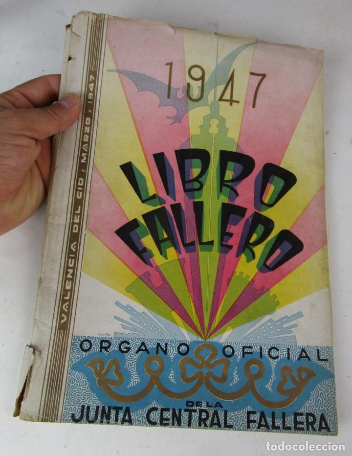 DIFICILISIMO! LIBRO FALLERO. JUNTA CENTRAL FALLERA. VALENCIA, 1947 FALLAS DE SAN JOSE (Libros de Segunda Mano - Bellas artes, ocio y coleccionismo - Otros)