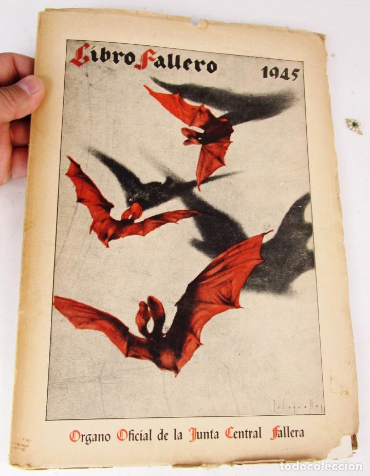 DIFICILISIMO! LIBRO FALLERO. JUNTA CENTRAL FALLERA. VALENCIA, 1945 FALLAS DE SAN JOSE (Libros de Segunda Mano - Bellas artes, ocio y coleccionismo - Otros)