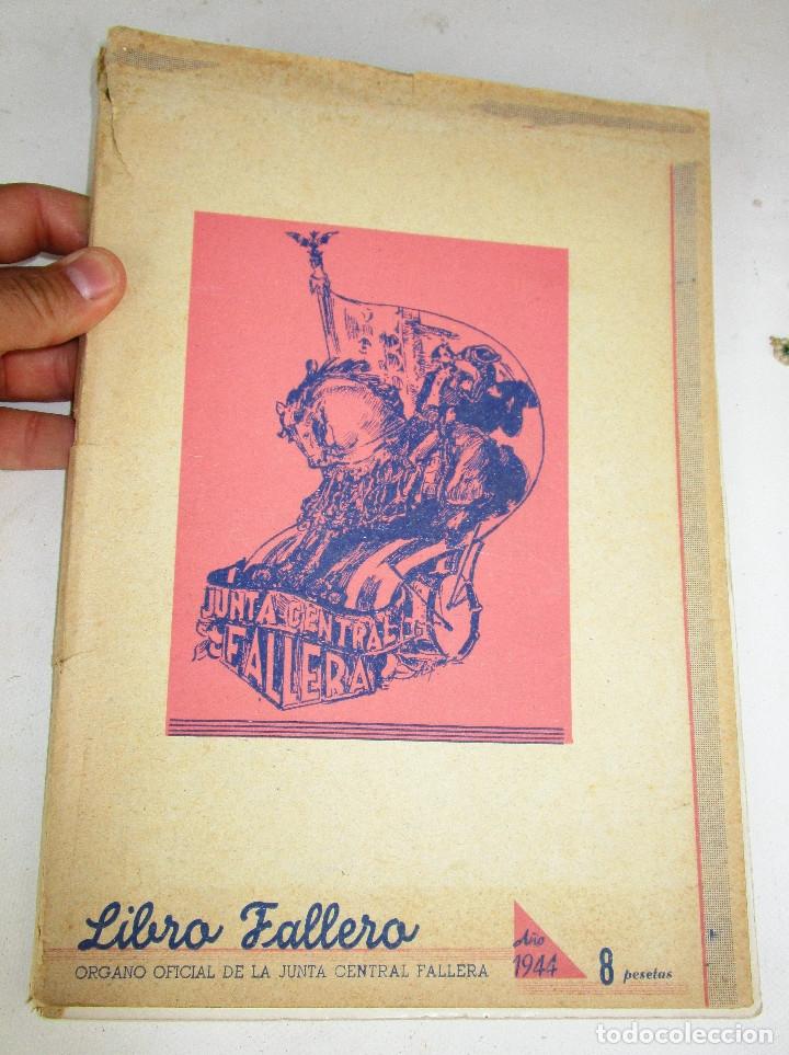 DIFICILISIMO! LIBRO FALLERO. JUNTA CENTRAL FALLERA. VALENCIA, 1944 FALLAS DE SAN JOSE (Libros de Segunda Mano - Bellas artes, ocio y coleccionismo - Otros)