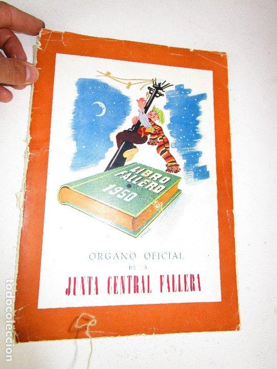 DIFICILISIMO! LIBRO FALLERO. JUNTA CENTRAL FALLERA. VALENCIA, 1950 FALLAS DE SAN JOSE (Libros de Segunda Mano - Bellas artes, ocio y coleccionismo - Otros)
