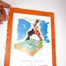 Libros de segunda mano: DIFICILISIMO! LIBRO FALLERO. JUNTA CENTRAL FALLERA. VALENCIA, 1950 FALLAS DE SAN JOSE. Lote 180511776