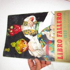 Libros de segunda mano: DIFICILISIMO! LIBRO FALLERO. JUNTA CENTRAL FALLERA. VALENCIA, 1959 FALLAS DE SAN JOSE. Lote 180512608